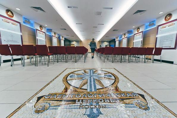 В Русской Церкви приветствуют ликвидацию московского объединения сайентологов