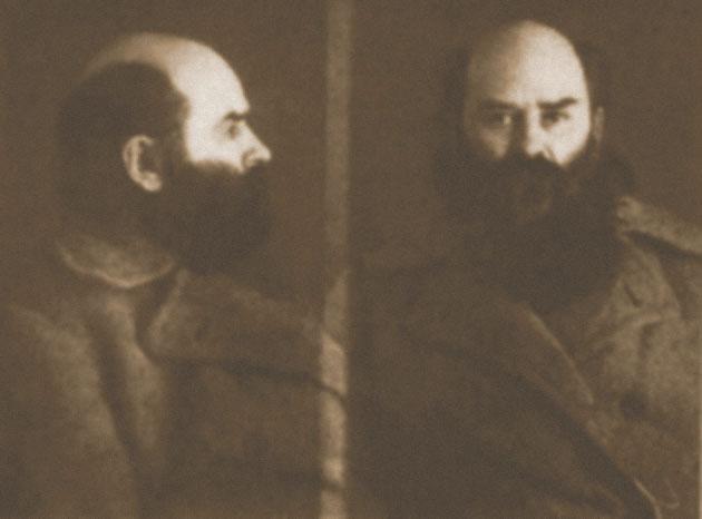 Епископ Иоасаф (Удалов) в заключении