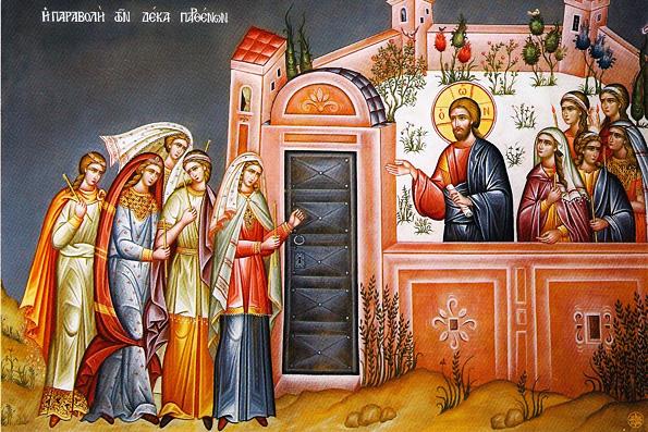 Вторник Страстной седмицы: о десяти девах и о страшном суде