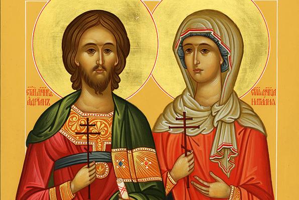 Мученики Адриан и Наталия (305-311 гг.)