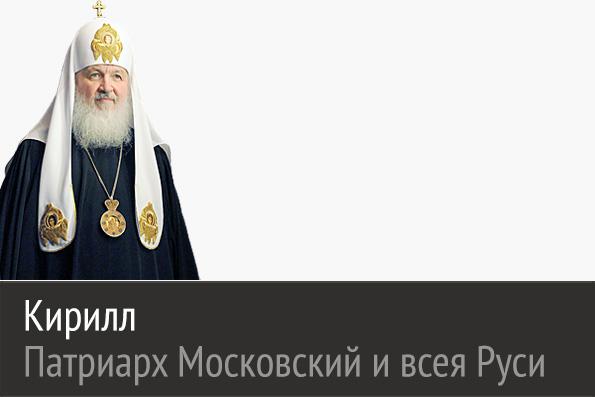 «Православные и мусульмане убеждены, что усилия по укреплению мира, сострадание и милосердие угодны Творцу»