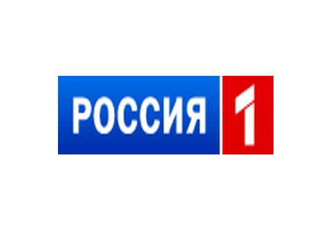 Новости россии по телевидению сегодня