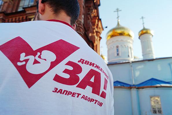 В храмах Татарстанской митрополии будет организован постоянный сбор подписей в защиту жизни нерожденных детей