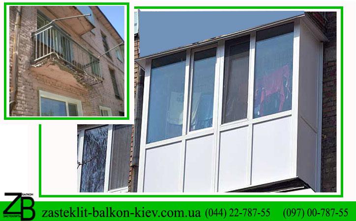 Застеклить балкон цена для киева доступная в застеклить балк.
