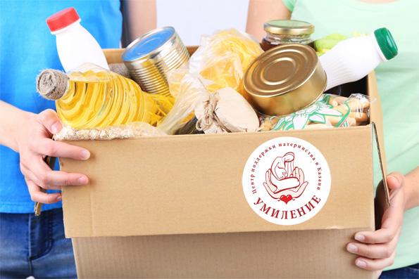 Центр поддержки материнства «Умиление» объявляет о начале благотворительной акции «7я»