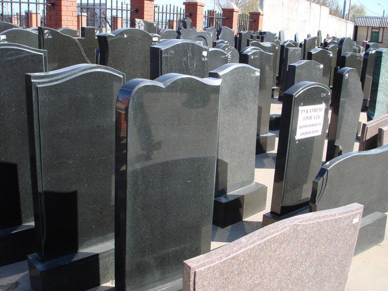 Что дороже мрамор или гранит для памятника купить гранитный памятник оптом энгельс