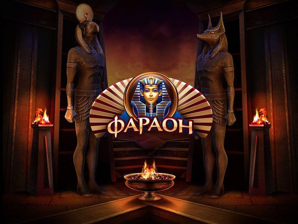 официальный сайт казино фараон мобильная версия официальный