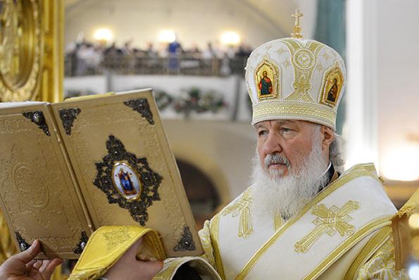 Патриарх Кирилл назвал современный терроризм диагнозом цивилизации
