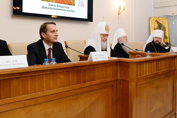 Россия как никто другой хочет урегулирования конфликта на Украине — Нарышкин