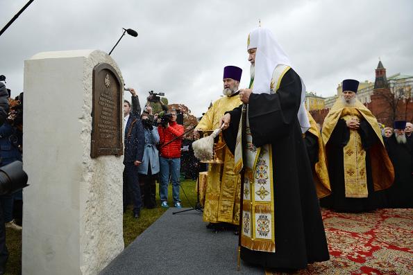 Камень в основание памятника Крестителю Руси открыт в центре Москвы