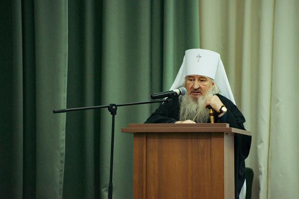 Митрополит Феофан выступил на отчетно-выборном собрании Русского национально-культурного общества Республики Татарстан