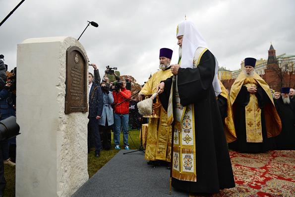 Юнеско согласовало установку памятника князю Владимиру