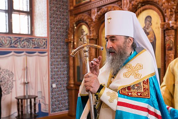 Митрополит Онуфрий призвал остановить информационную войну против Украинской Православной Церкви