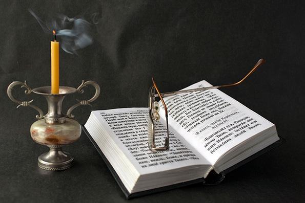 Правила чтение псалтири