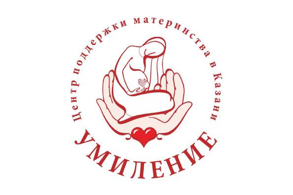 Как в Казани помогают беременным, решившим сделать аборт