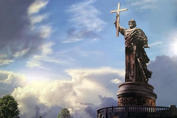Эксперты РВИО выбрали место для памятника князю Владимиру