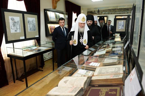 Музей Библии открыт в Иосифо-Волоцком монастыре