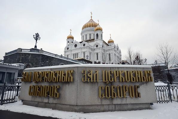 Священный Синод определил дату проведения следующего Архиерейского Собора Русской Православной Церкви