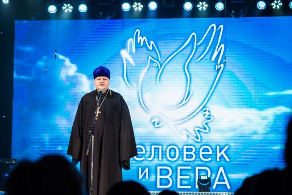 В Казани состоялось торжественное закрытие фестиваля «Человек и вера»