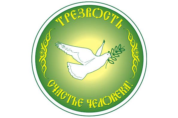 День трезвости в России: участники пресс-конференции обсудят меры по снижению потребления алкоголя