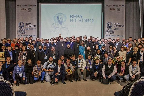 В Москве завершился VII фестиваль «Вера и Слово»