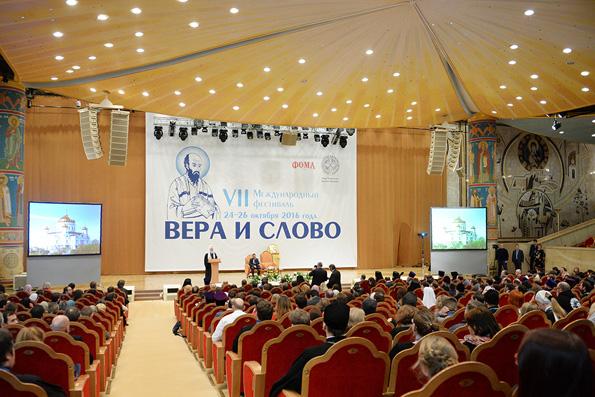 Патриарх Кирилл: Нельзя идти на поводу у людей, которые ненавидят крест Господень