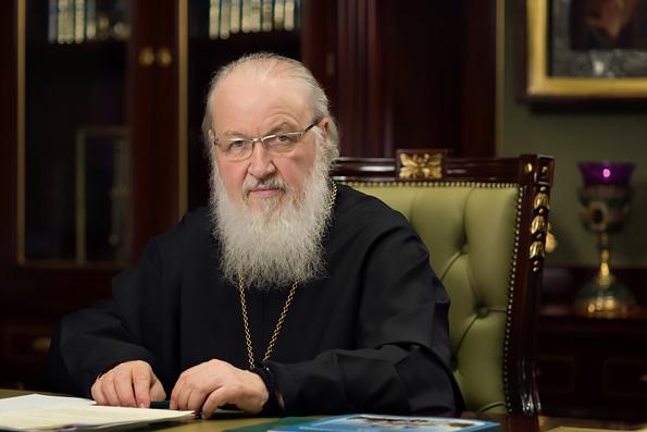 Предвыборные заявления Трампа вселяют надежду — патриарх Кирилл