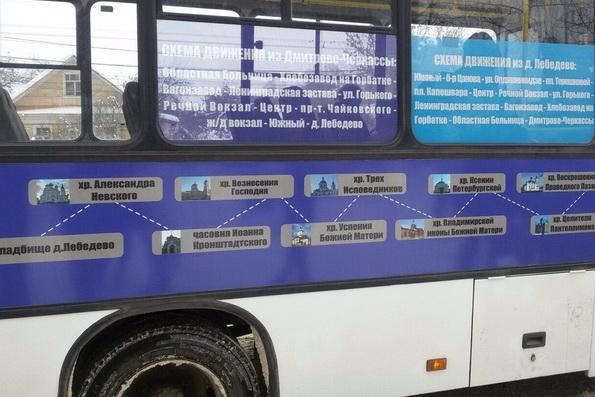 Одобренные епархией «церковные маршрутки» начали работать в Твери
