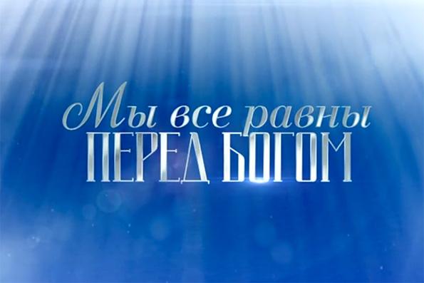 На центральных каналах покажут фильмы к 70-летию Патриарха Кирилла