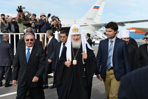 Патриарх Кирилл прибыл в Гавану