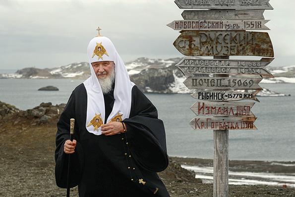 В Антарктиде Патриарх Кирилл помолился о всем земном шаре