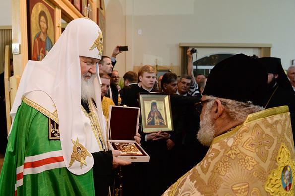 Патриарх Кирилл пожелал православным бразильцам преодолеть трудности
