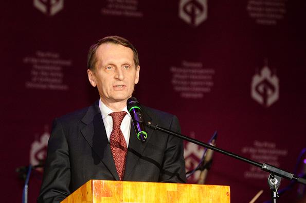 Сергей Нарышкин: традиционные конфессии нужно использовать против терроризма