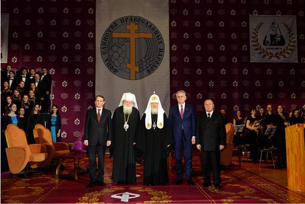 Президент Сербии, патриарх Болгарский и спикер госдумы получили премию ФЕПН