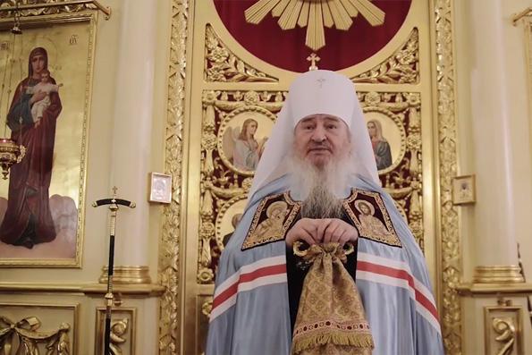 Проповедь митрополита Феофана в канун Недели сыропустной в Крестовоздвиженском соборе Казани