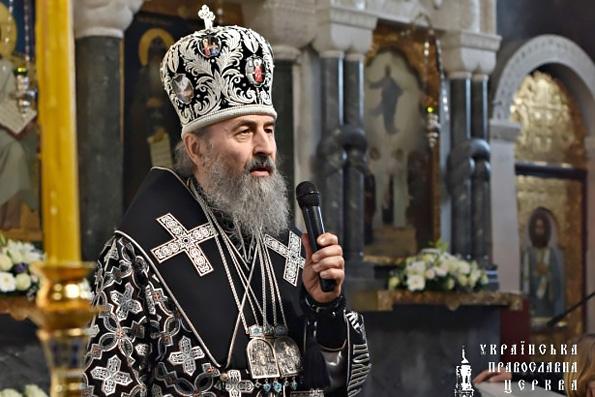 В период Великого поста верующие Украинской Православной Церкви будут совершать особое молитвенное правило