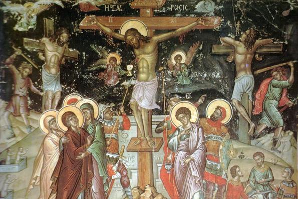 О Страстях Христовых и Его Распятии