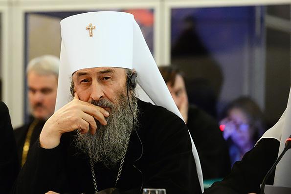 Митрополит Онуфрий: Всеправославный Собор поможет Церкви найти себя в новом мире