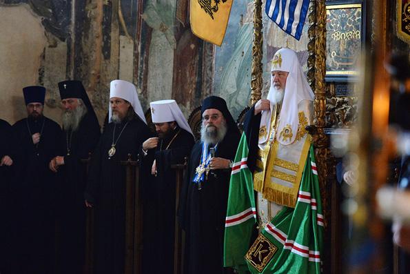 Предстоятель Русской Церкви прибыл на святую гору Афон