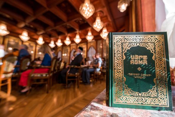 К выходу в свет первого перевода Библии на татарский язык