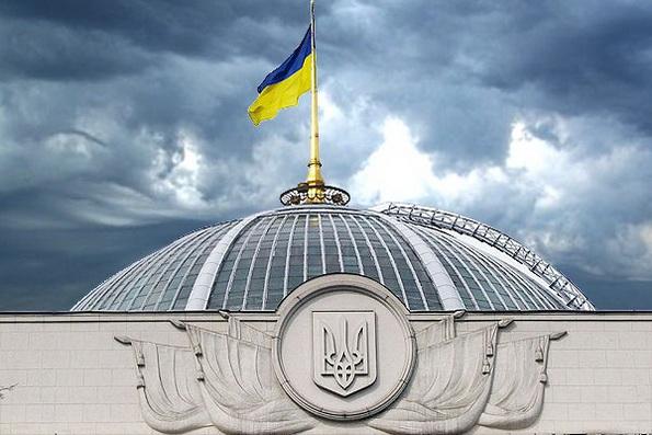 Верховная Рада призвала Константинопольского патриарха предоставить автокефалию Православной церкви Украины