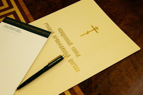 Синод Русской Православной Церкви инициировал экстренное совещание перед Всеправославным собором