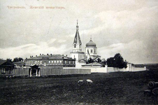 Чистопольский Успенский женский монастырь
