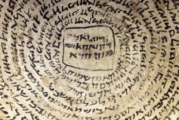 Язык, на котором говорил Иисус Христос, попытаются возродить в Сирии