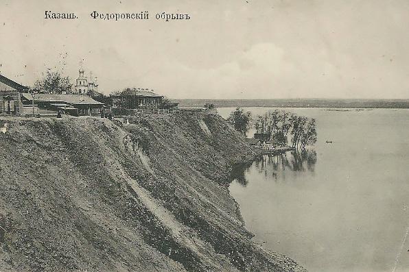 Троице-Феодоровский монастырь города Казани