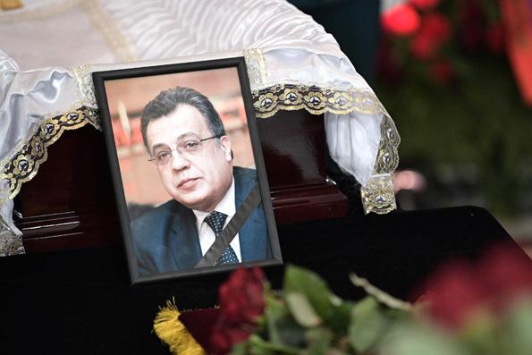 В честь убитого посла Андрея Карлова назвали улицу в Москве