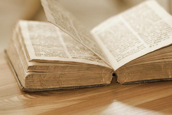 Перевод Библии на язык жестов начнется с Евангелия от Марка