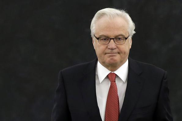 Предстоятель Русской Православной Церкви выразил соболезнование в связи с кончиной дипломата В.И. Чуркина