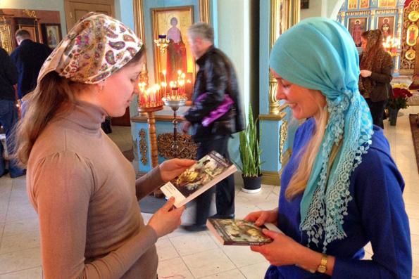 В канун праздника Пасхи у храмов и монастырей раздадут книгу об азах Православия