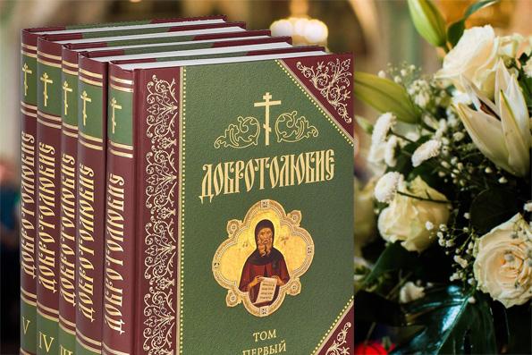В каком порядке читать святых отцов
